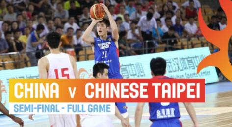 China vs Chinese Taipei – Nhận định, soi kèo bóng rổ 17h30 20/06/2021 – FIBA Asia Cup